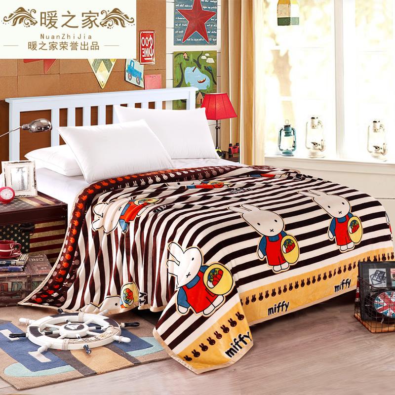 暖之家法兰绒儿童毛毯珊瑚绒毯办公室午睡毯膝盖毯卡通空调毯春夏