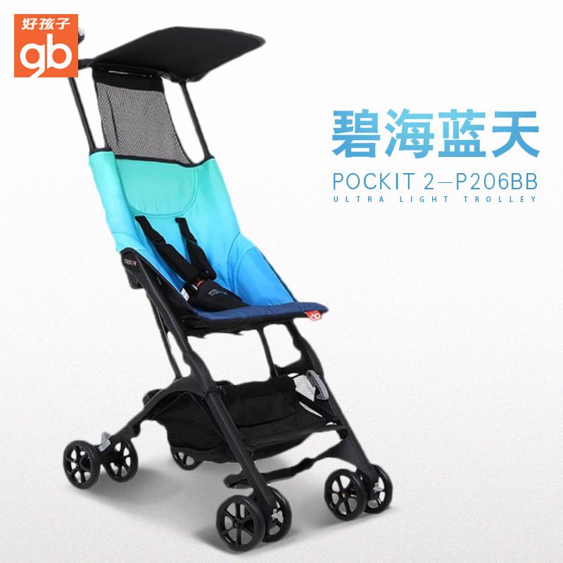 Цвет: Pockit 2-p206bb небо [ бесплатный роскошный подарок сумку ]