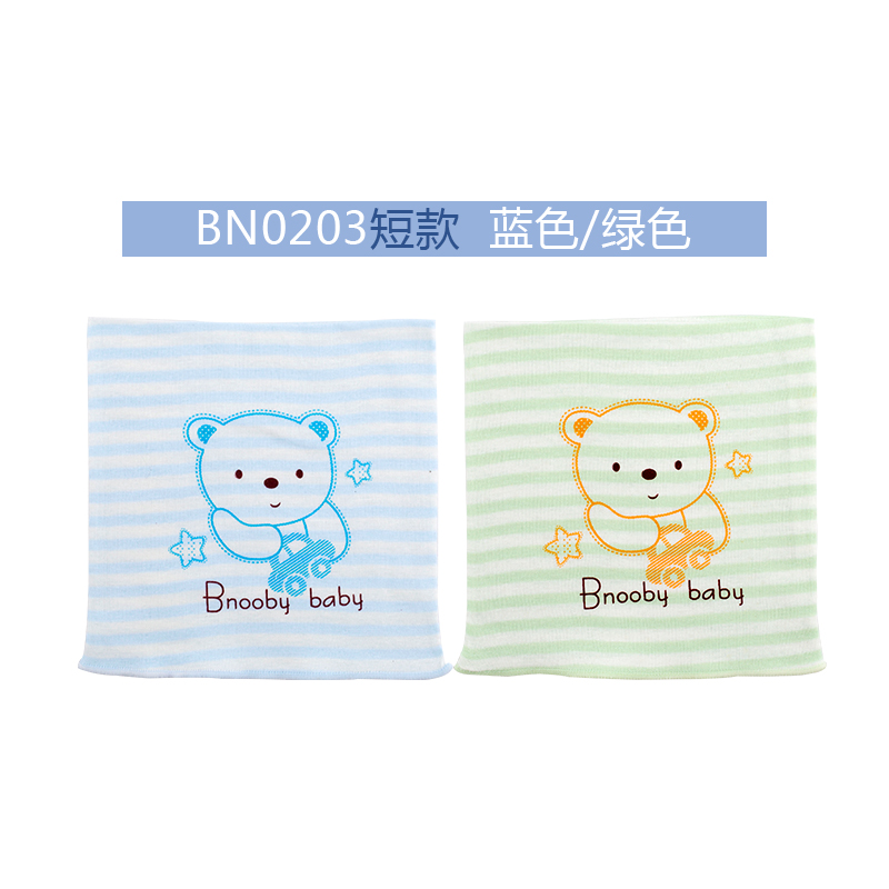Color classification: Bn0203 bear short (blue + green)