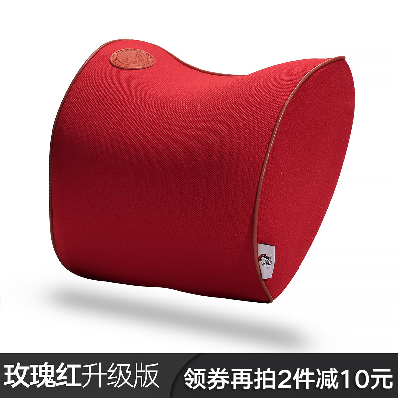 Цвет: Обновление красный-один подголовник