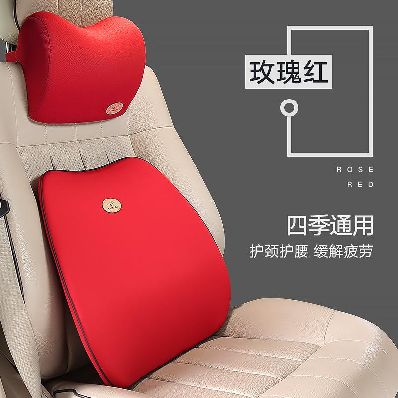 Цвет: Набор красный {#Н1} 89%владельцев выберите {#Н2}