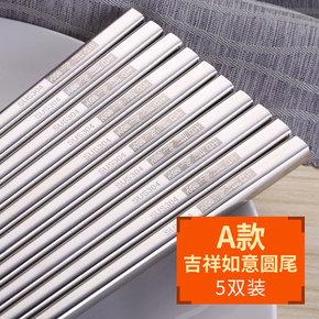 日韩式家用加长防滑不锈钢筷子