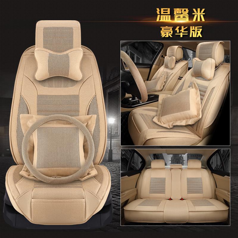 汽车座套科鲁兹瑞虎5全包围汽车坐垫四季通用座椅套