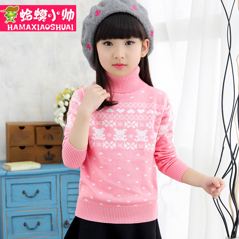 Color classification: Little bear (pink turtle neck)
