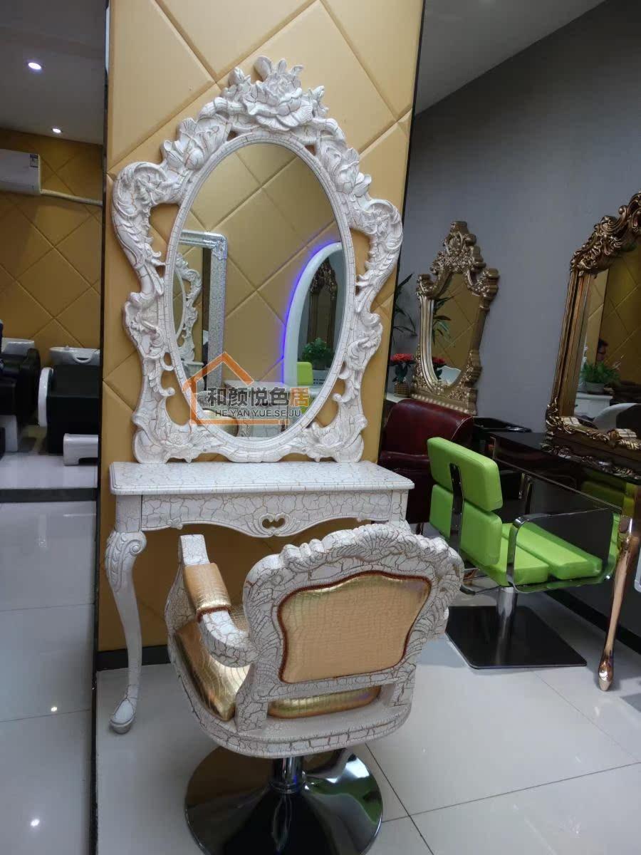 Цвет: Туалетный столик одно плакировка + стул длина стельки для оплаты