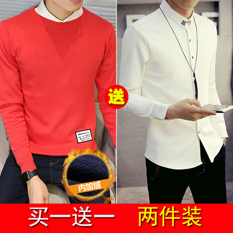 Color: M207 Cashmere Red and thickened +c149 white