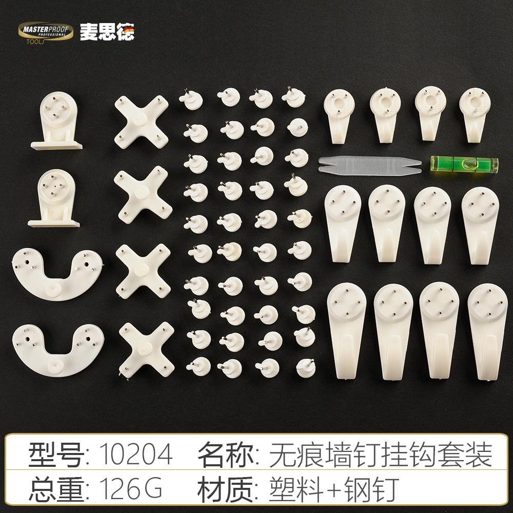 Цвет: 10204:63-кусок бесшовных ногтей комплект