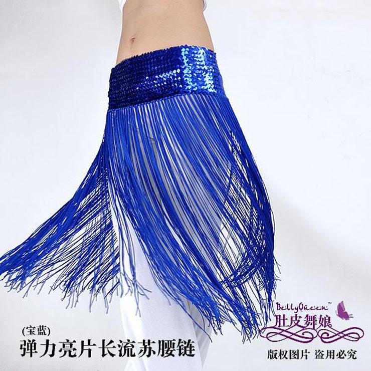 Цвет: Цепь шкафута Кобальт синий длинные бахромой {#N2 [}