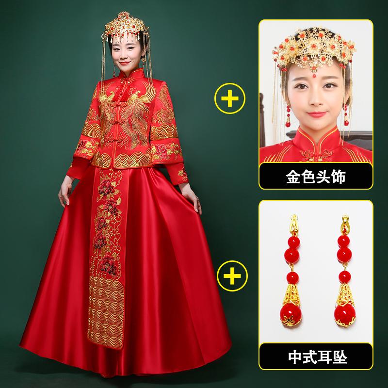 Цвет: Длинный рукав кнопки пластины атласная юбка+Золотая диадема