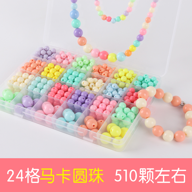 Цвет: 24 kayuanzhu (get 10 + 13-piece set)