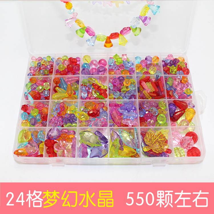 Цвет: 24 Crystal dream (get 10 + 13-piece set)