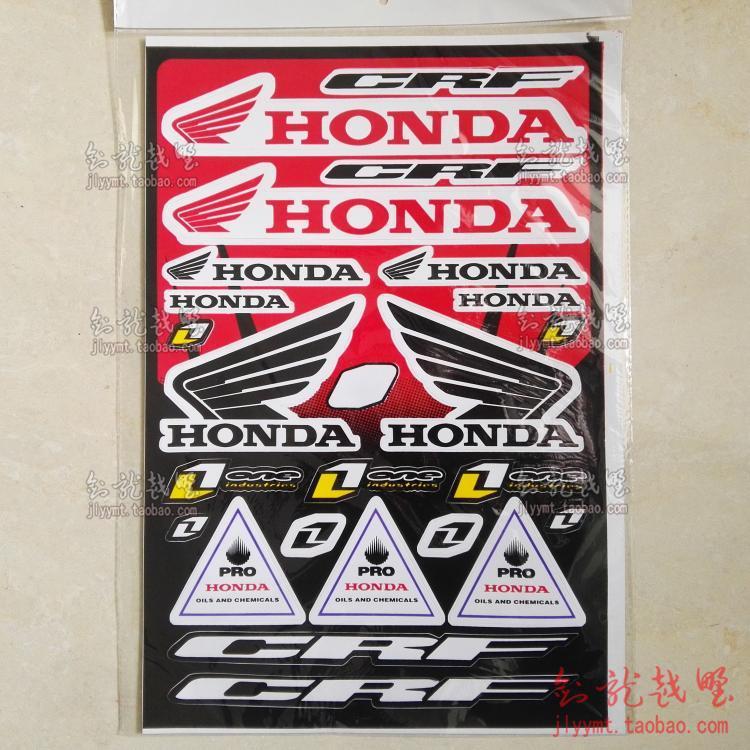 Цвет: Honda