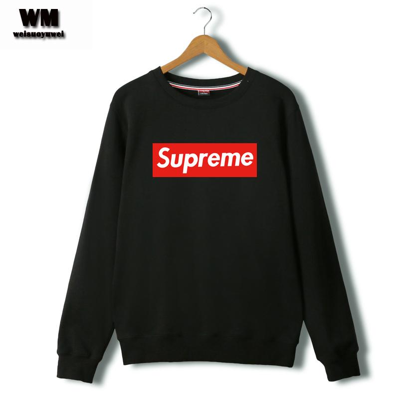 Supreme Купить Одежда Женская