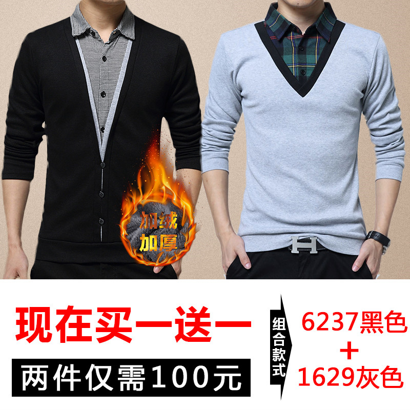 Color: C2 down 6237 black +1629-grey