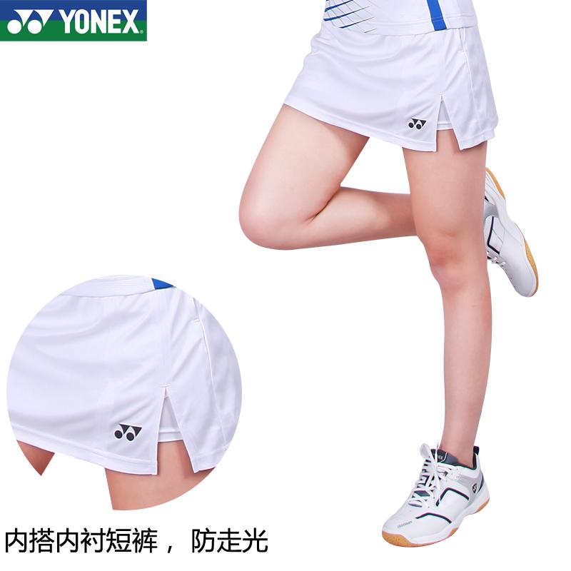 Цвет: Белая юбка-26006 женский