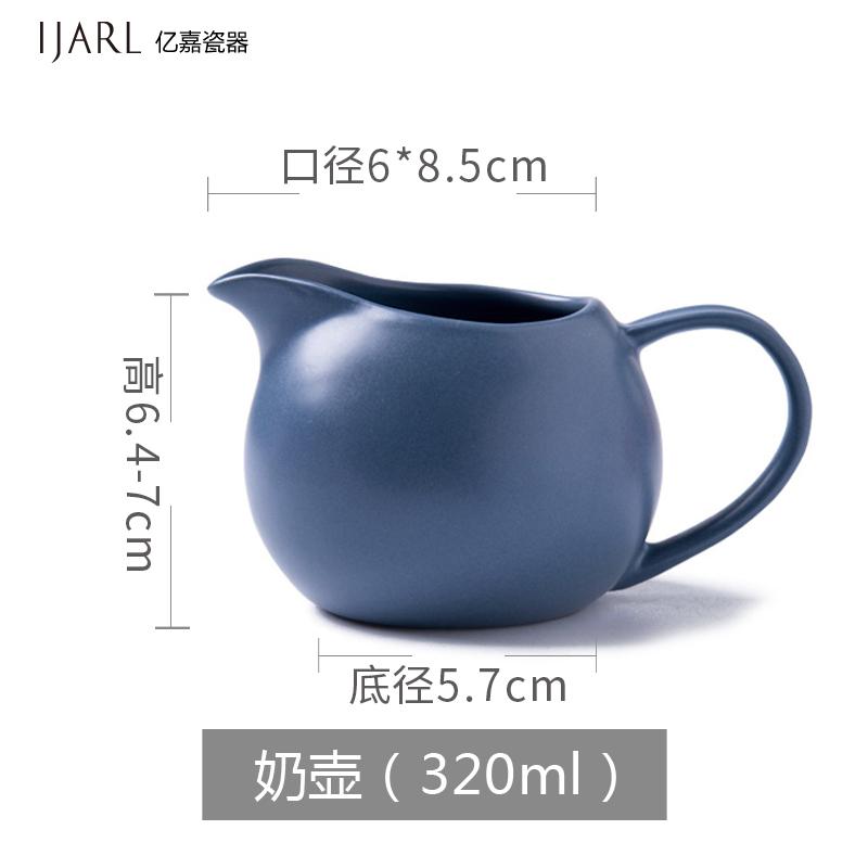 欧式简约陶瓷咖啡杯碟套装茶具奶壶糖罐茶壶奶