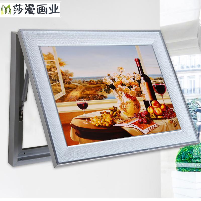 db福-2左推拉環保浮雕框60*40(橫版)電表箱裝飾畫推拉遮擋配電箱掛畫現代簡約客廳電閘盒有框歐式壁畫