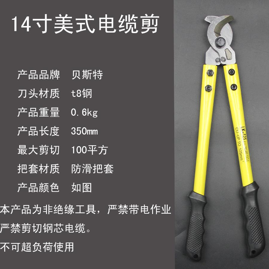 Цвет: 14 {#n46 от} желтый американский отрезка кабеля