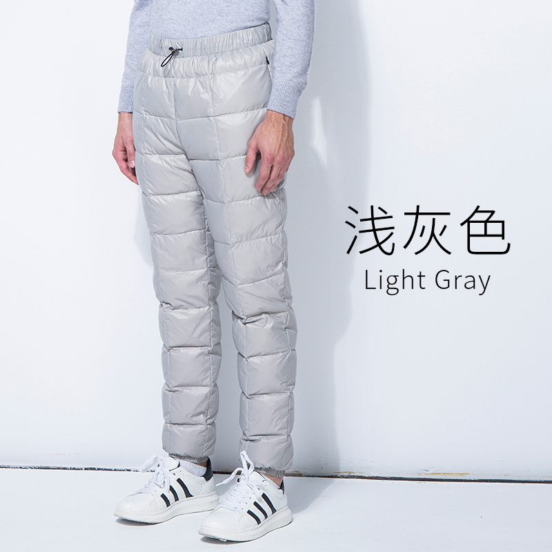 Color classification: Light grey