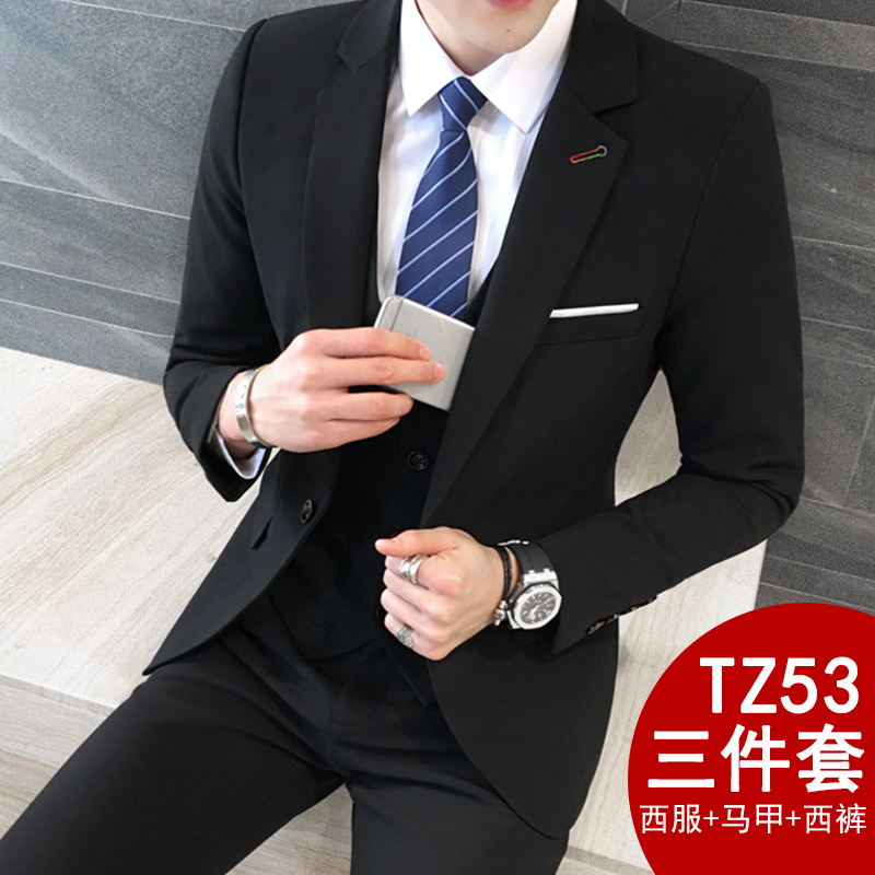Color: Tz53 black three piece suit