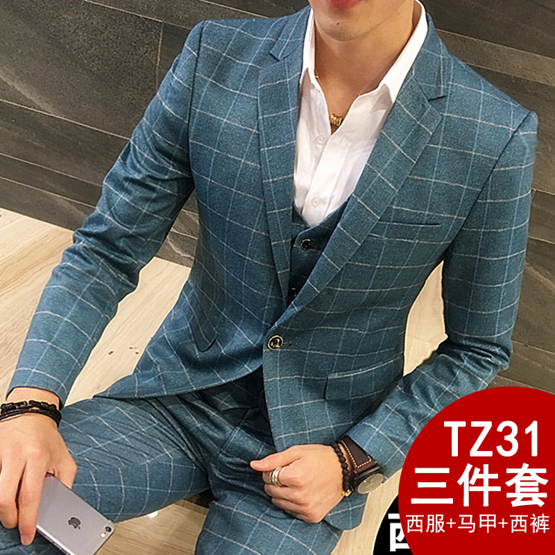 Color: Tz31 three piece set