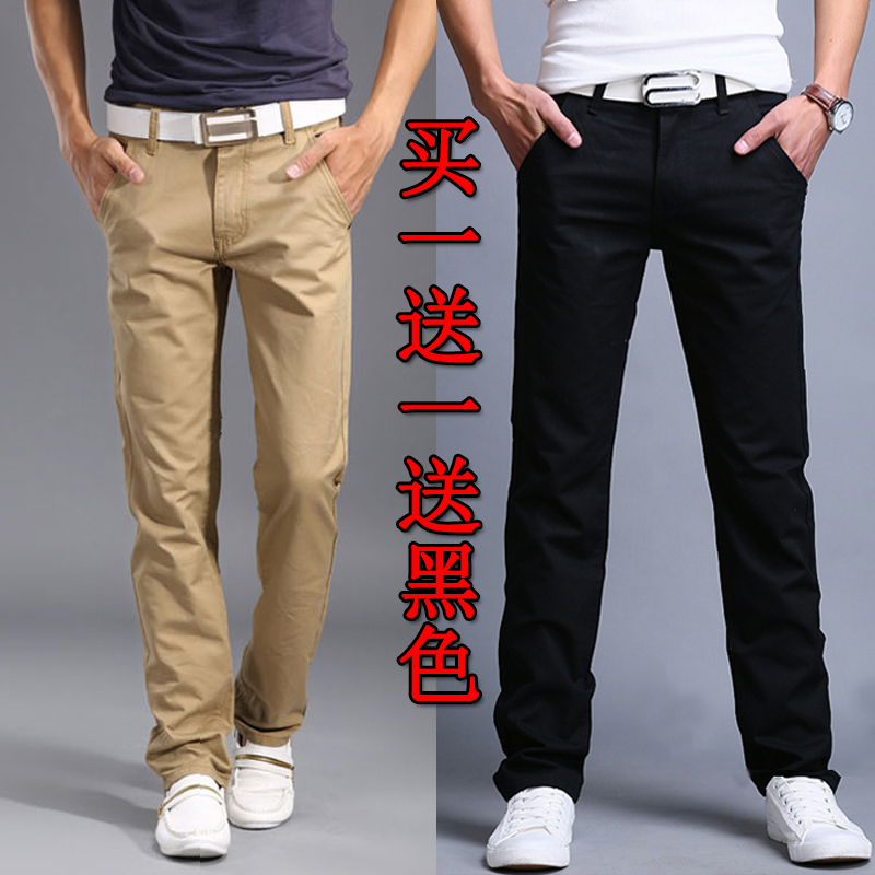 Color: 8006 khaki routine to send black regular (send belt)