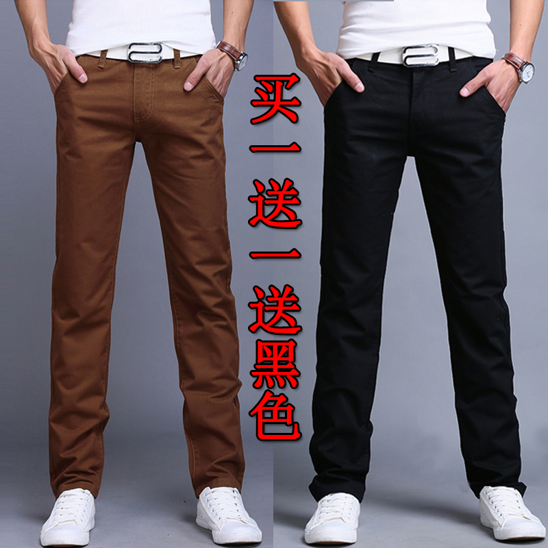 Color: 8006 Brown routine to send black regular (send belt)