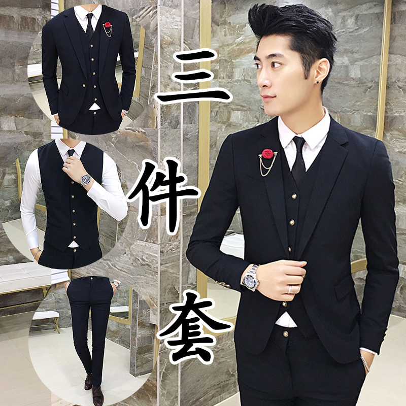 Color: Black three piece suit