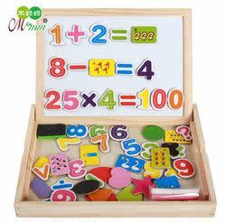 实木小黑板趣味写字板多功能拼图旋转折叠画板儿童益智涂画玩具