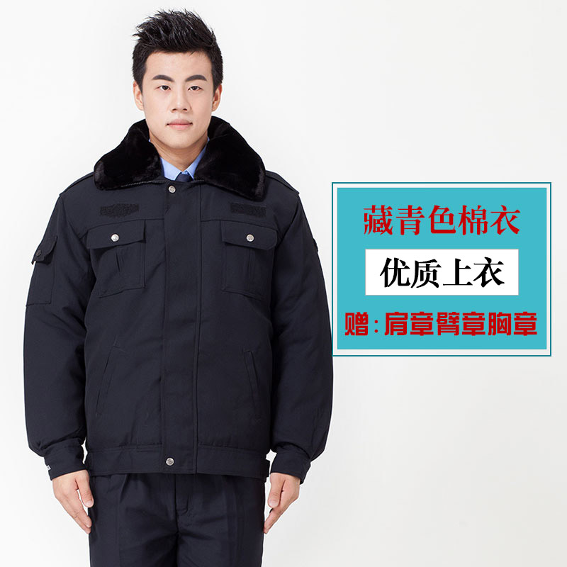 Color classification: Navy Blue Coat (excellent quality)