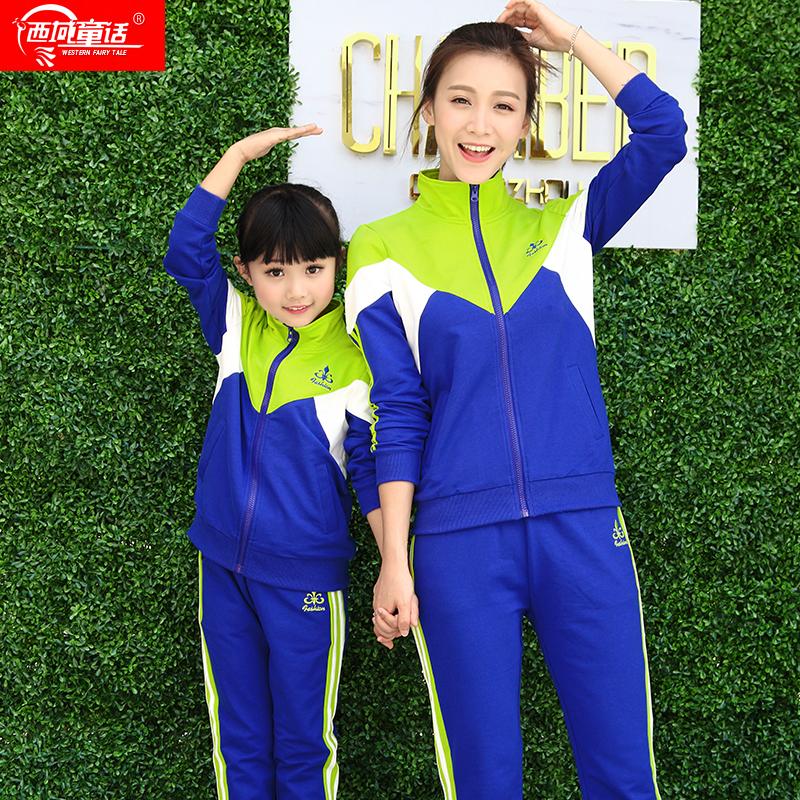 Цвет: Зеленый с длинными рукавами костюм