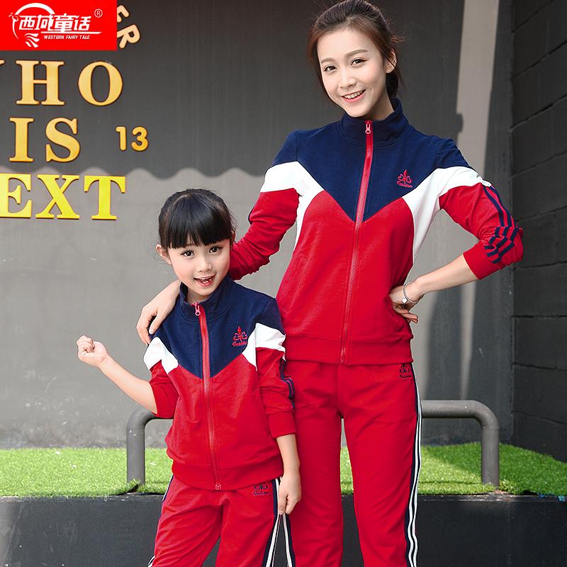 Цвет: Красный с длинными рукавами костюм