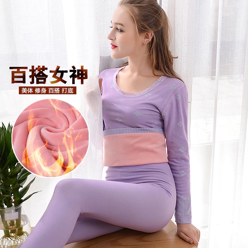 Цвет: Романтический фиолетовый 991 кружева круглый вырез