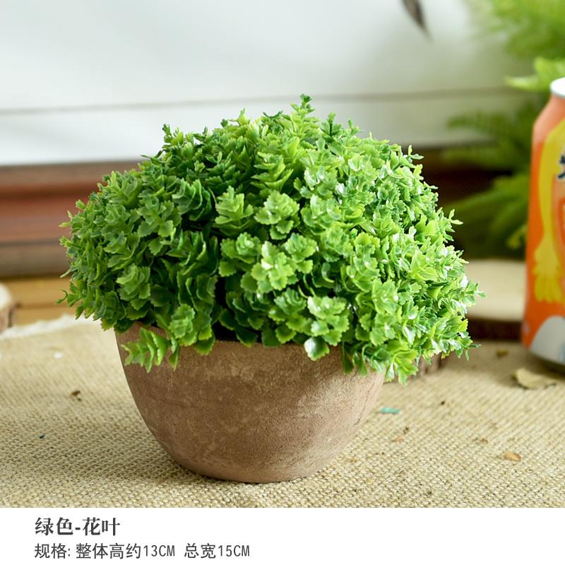 Цвет: Зеленый лист s