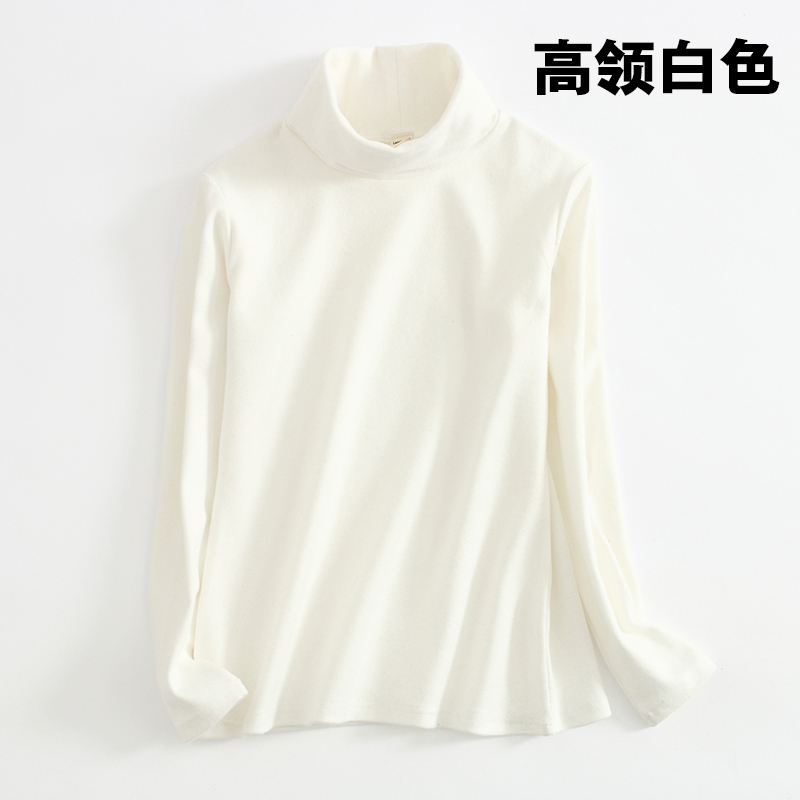 Main color: High neck white