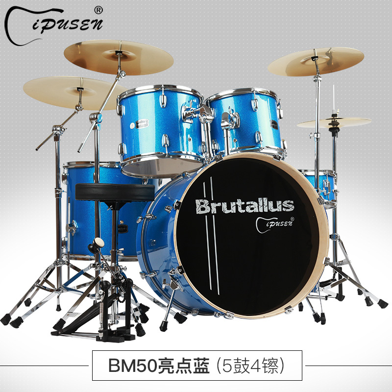 Цвет: б выделяет голубой (5 барабанов, 4 тарелки)