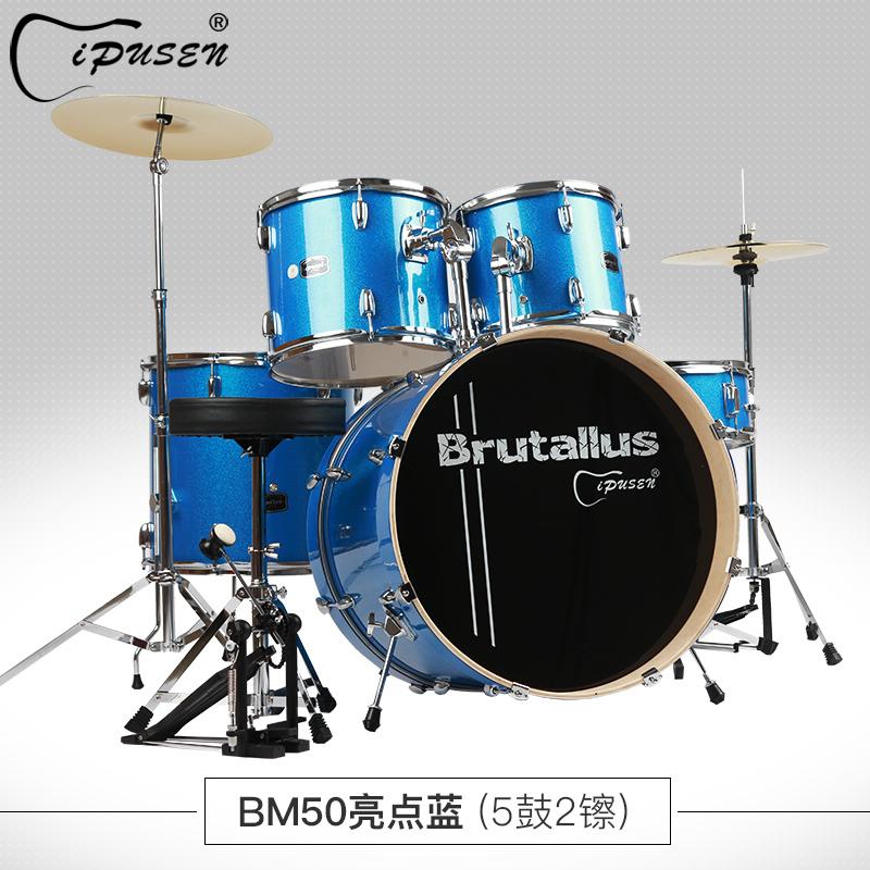 Цвет: б выделяет голубой (5 барабанов, 2 тарелки)