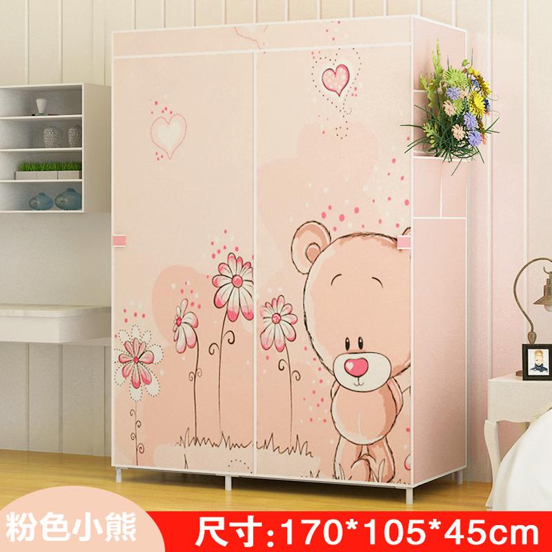 Цвет: Розовый медведь шторы