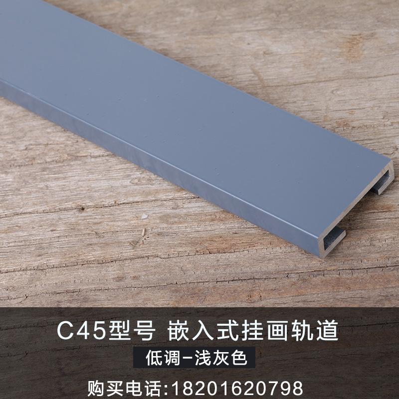 Цвет: с45 светло-серый на метр