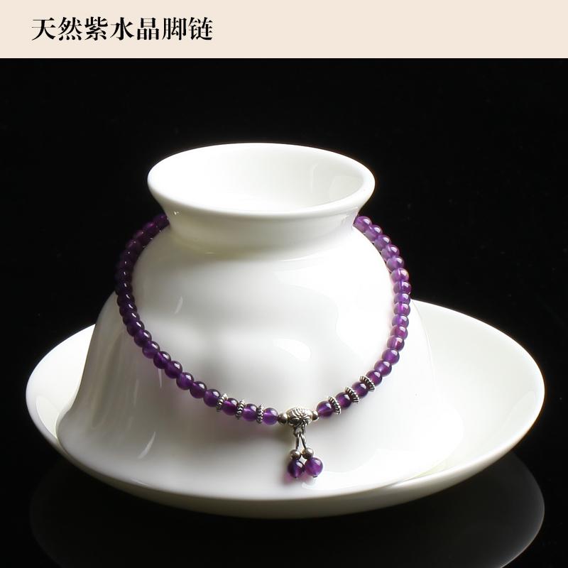 Цвет: 紫水晶脚链