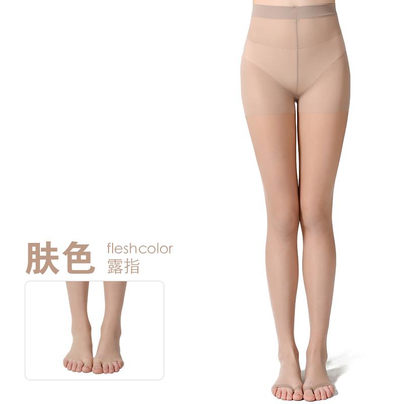 Цвет: Открытым носком кожи