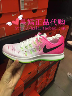 耐克 NIKE AIR ZOOM PEGASUS 33 女子跑步鞋 831356001 749344
