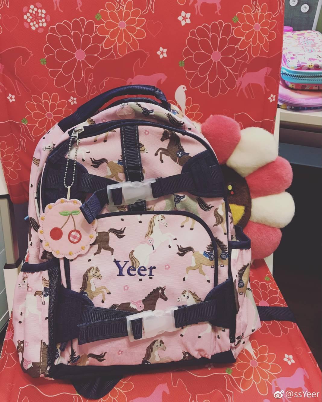 Цвет: Покупки с {#н9} девушка, вы, дети одного розового пони