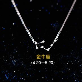 S925纯银日韩女项链锁骨链