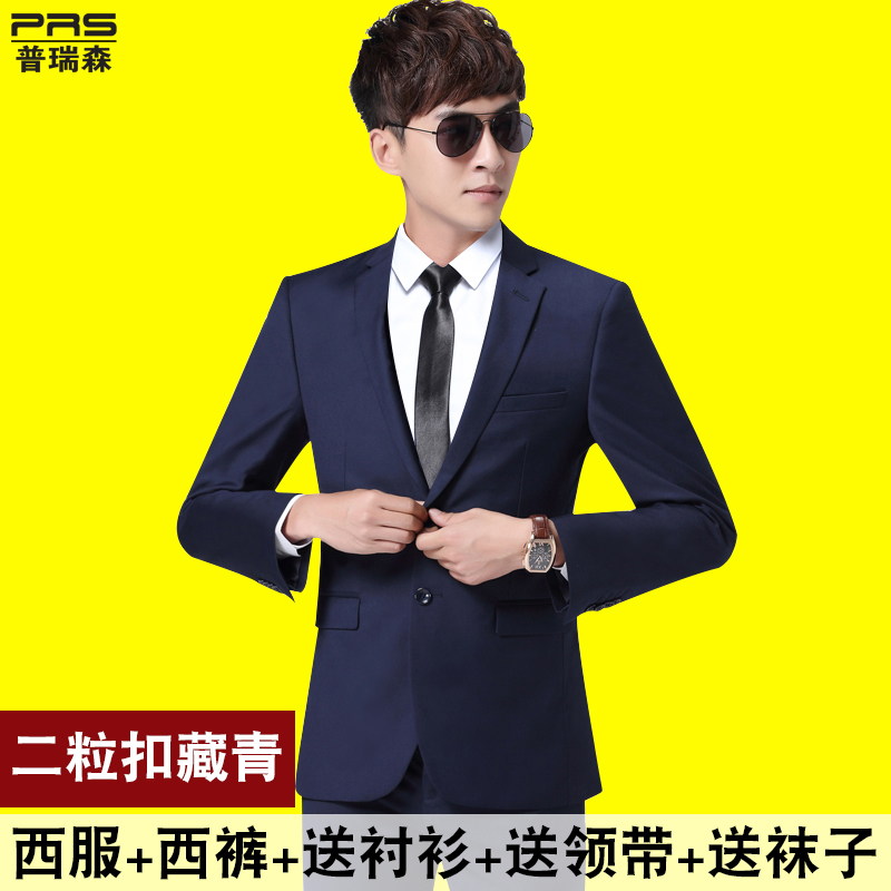 Color: Two-button Navy Blue 1
