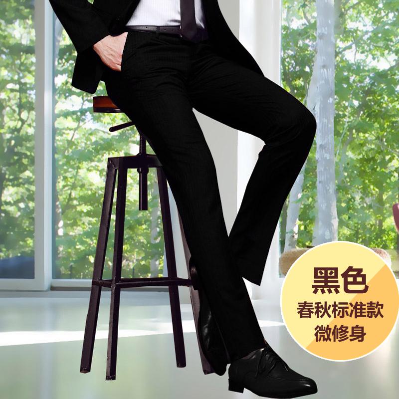 Цвет: Черные брюки