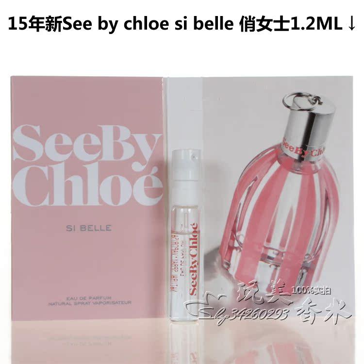 Цвет: SI Belle красоты 1,2 мл