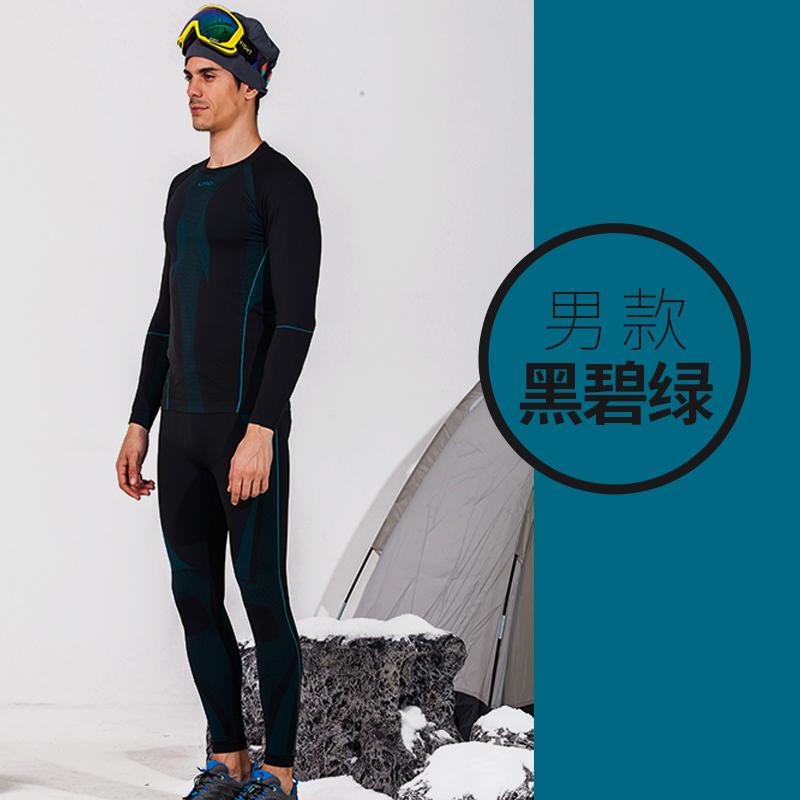 Цвет: мужской черный зеленый