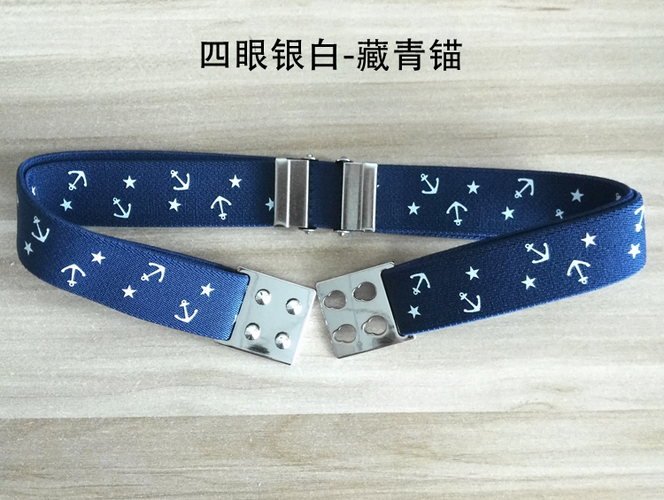 Color classification: Four-eyed White-Navy blue-anchor