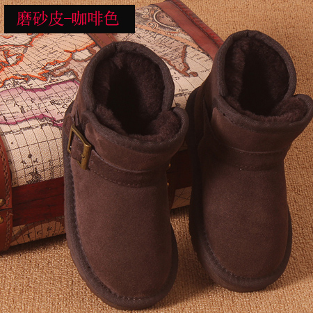 Color classification: Nubuck Leather-Brown